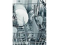 Аксессуары для посудомойки Bosch SMZ 5000