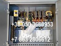 Изготовлен шкаф Я8901-4277