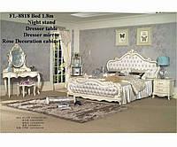 Спальня FL-8818 (бежевая) (раскомплектовуется)