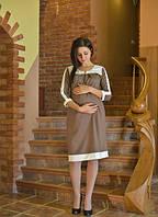 Платье для беременных (трикотажное)