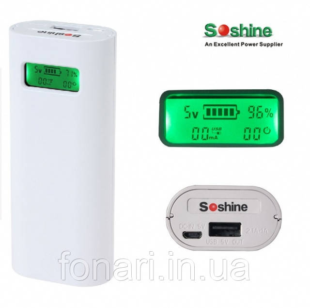 Power Bank Soshine E4S 2х18650, ток 2.1A