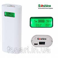 Power Bank Soshine E4S 2х18650, ток 2.1A