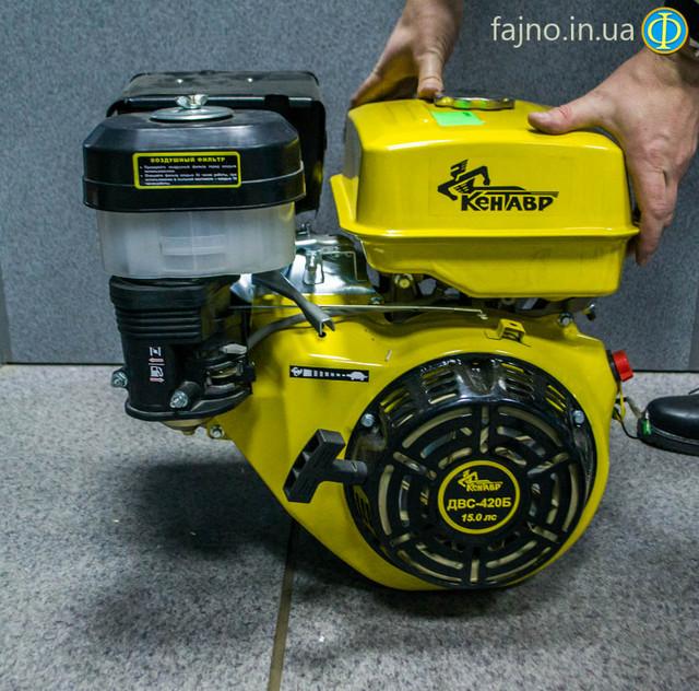 Бензиновый двигатель Кентавр ДВС 420Б фото 1