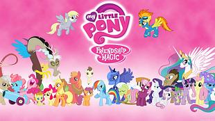 Игрушки мой маленький пони - my little pony