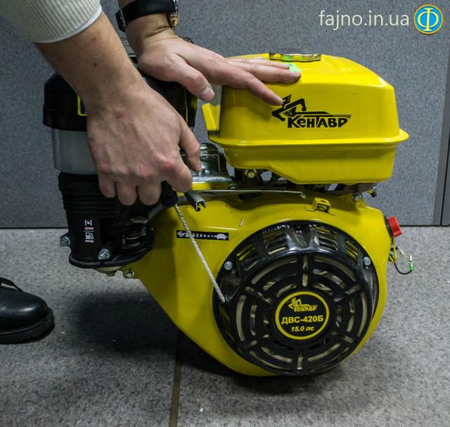 Бензиновый двигатель Кентавр ДВС 420Б фото 10