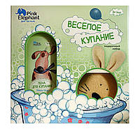 Подарочный набор Pink Elephant For Boys Веселое купание (пена для купания+мочалка)