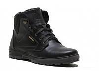 Ботинки зимние кожаные мужские арт 080 Bastion 40,45 р.
