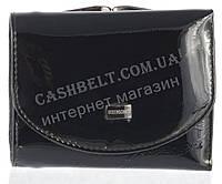 2d7b84ecc1dd Черный кожаный кошелек, цена 500 грн., купить в Запорожье — Prom.ua ...