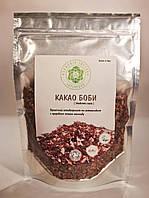 Какао бобы  250 грамм