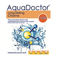 Длительный хлор AquaDOCTOR Long-Lasting Chlorine, Медленно-растворимый  дезинфектант на основе хлора, 50 кг