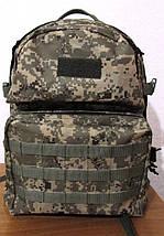 Рюкзак с системой MOLLE (40л.), фото 2