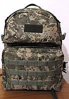 Рюкзак камуфляжный с системой MOLLE (40л.)  (пиксель ВСУ)