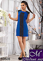 Женское вечернее платье без рукавов (р. 42, 44, 46) арт. 10528