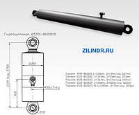 Гидроцилиндр подъема кузова Камаз  6540-8603010-10