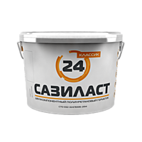 Фасадный герметик Сазиласт 24