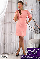Молодежное батал платье цвета персик (XL, XXL, XXXL, 4XL) арт. 9927