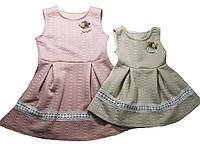 Платье нарядное  для девочек, размеры 2,10.12 лет, арт. 0114, фото 1