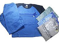 Пижама трикотажная с начёсом для мальчиков, размеры 152. арт. 1/991
