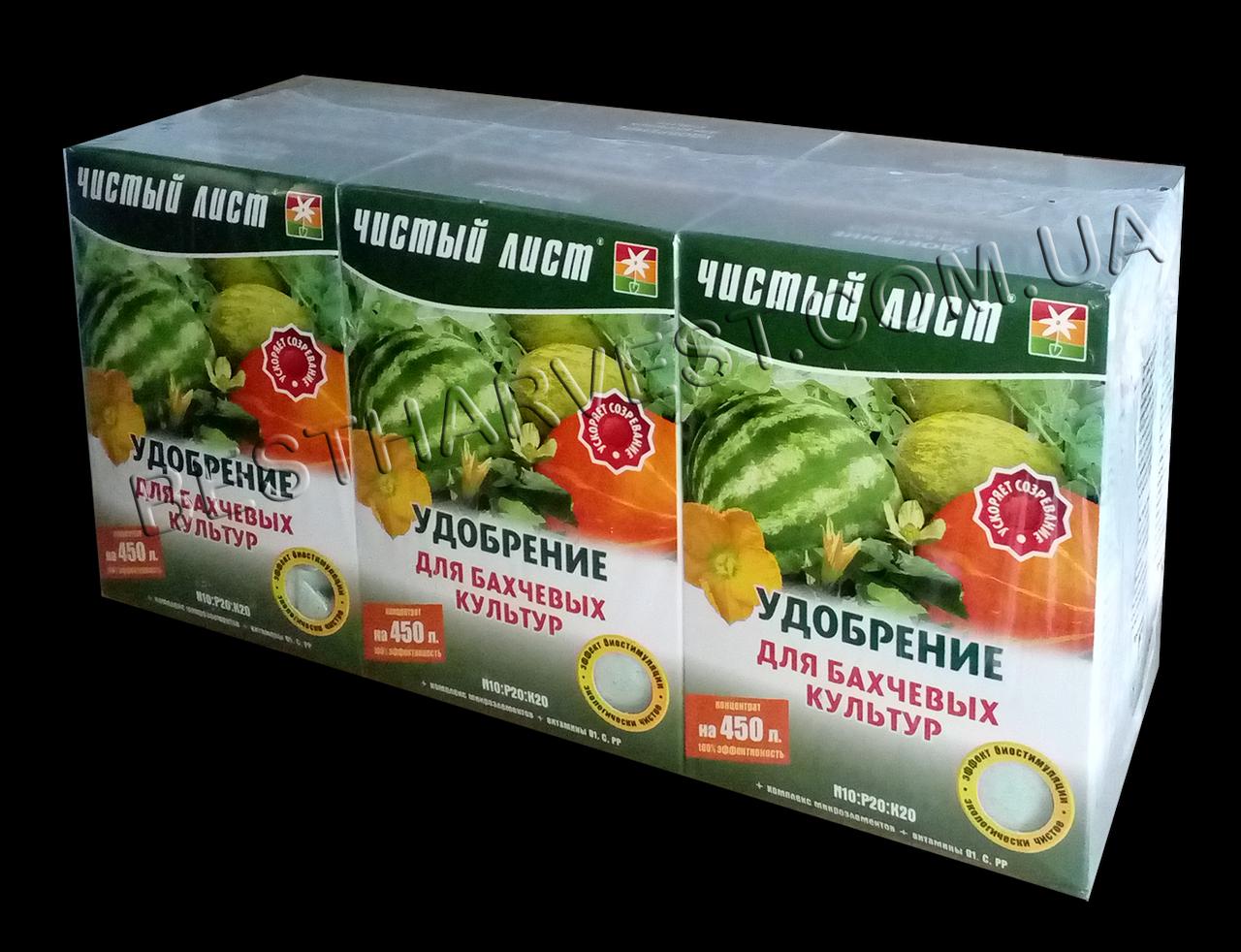 Удобрение для бахчевых культур 300 г «Чистый лист», оригинал