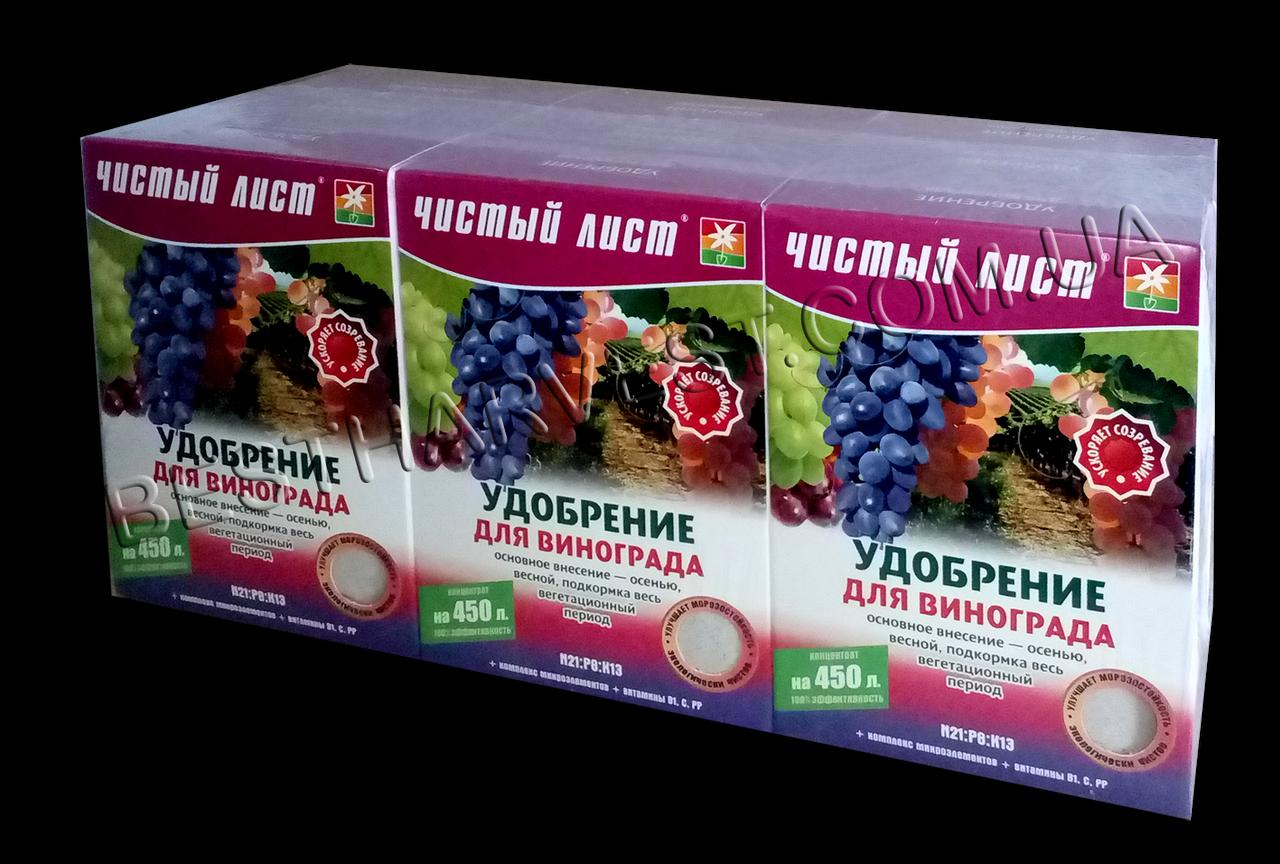 Удобрение для винограда 300 г «Чистый лист», оригинал