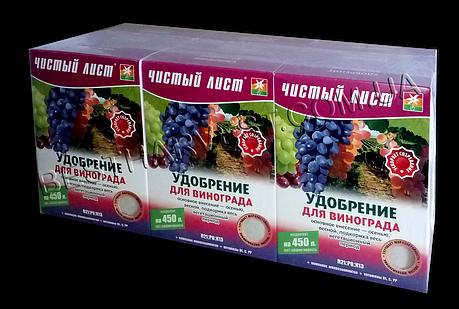 Удобрение для винограда 300 г «Чистый лист», оригинал, фото 2