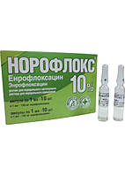 Норофлокс 10% оральный 1 мл №10