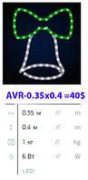Новогодний колокольчик AVR0.35X0.4