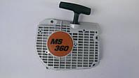 Стартер для бензопил Stihl 360, фото 1