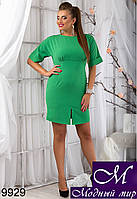 Молодежное батал платье зеленого цвета (XL, XXL, XXXL, 4XL) арт. 9929