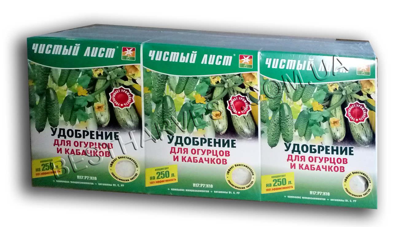 Удобрение для огурцов и кабачков 300 г «Чистый лист», оригинал