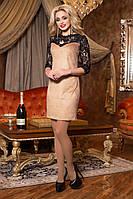 Необычайно Красивое Коктейльное Платье с Красивой Спинкой Песочное  р. 44 по 50