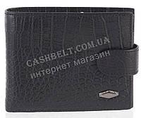 Прочный элитный стильный кожаный мужской бумажник из мягкой кожи HASSION art. LF62 черный