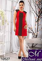 Женское красное вечернее платье без рукавов (р. 42, 44, 46) арт. 10527