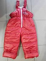 Полукомбинезон зимний детский размер 104 и 110 см.