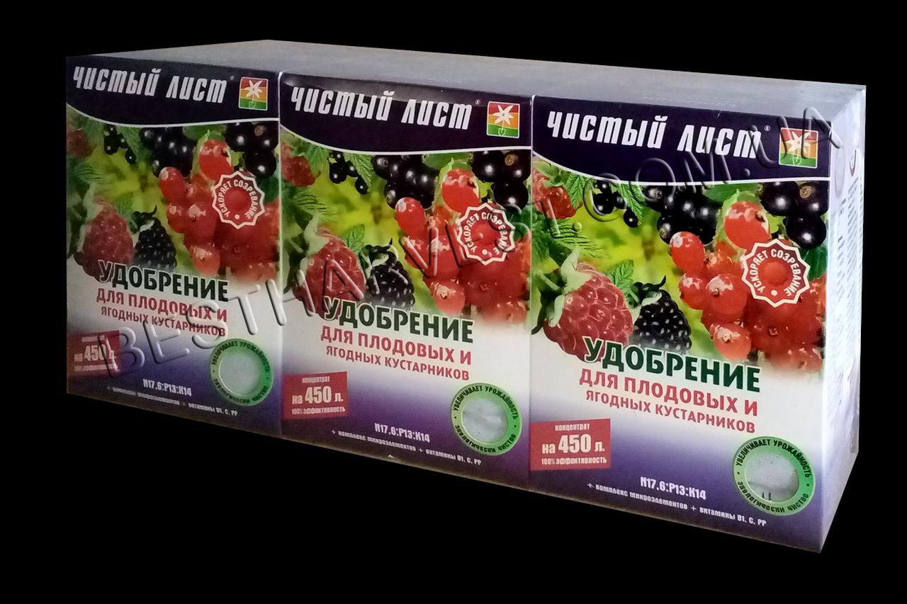 Удобрение для плодово-ягодных кустарников 300 г «Чистый лист», оригинал