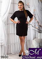 Молодежное батал платье черного цвета (XL, XXL, XXXL, 4XL) арт. 9930