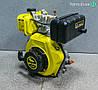 Дизельный двигатель Кентавр ДВС 210Д (4,2 л.с.)