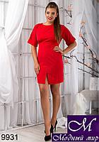 Молодежное батал платье красного цвета (XL, XXL, XXXL, 4XL) арт. 9931