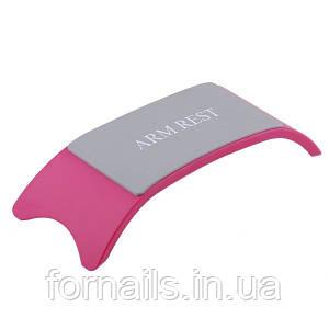 Подставка под руку,розовая