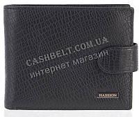 Прочный надежный стильный кожаный мужской кошелек из мягкой надежной кожи HASSION art. LF63 черный