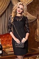Необычайно Красивое Коктейльное Платье с Красивой Спинкой Черное  р. 44 по 50