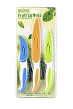 Набір кухонних ножів (3в1), з антибактеріальним покриттям