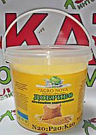 Удобрение для масличных (N20:P20:K20 ) Agro Nova 1 кг (Агро Нова), Украина