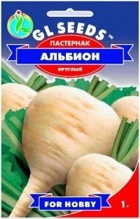 Семена Пастернак Альбион круглый 1г For Hobby