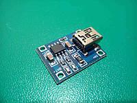Контроллер заряда LI-ION TP4056 miniUSB, фото 1