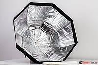 Софтбокс зонт для вспышки восьмиугольный 80 см (28011)