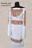 Платье 05-01 с поясом