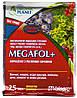 Биостимулятор Мегафол + (25 мл) - улучшает рост и развитие растения