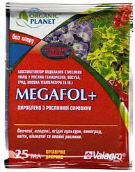 Биостимулятор Мегафол + (25 мл) — улучшает рост и развитие растения