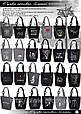 """Женская сумка -  """"Лапки"""" (комбинированные ткани) К10 черно-белая, фото 4"""